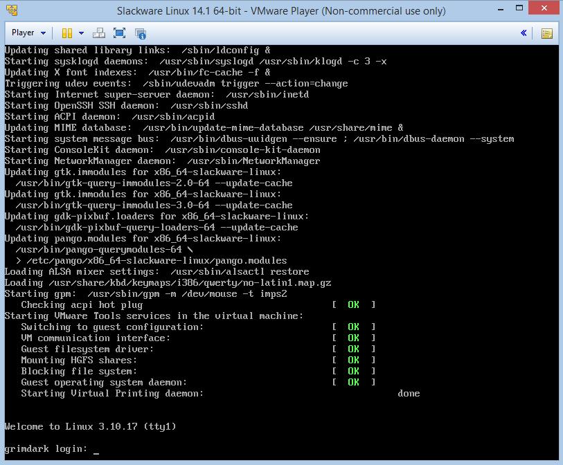 Updating vmware tools linux